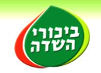Bikurey_Hasade_logo